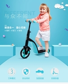 納豆nadle三合一兒童滑板車三輪車滑滑車1-2-3歲寶寶可坐溜溜車lx交換禮物