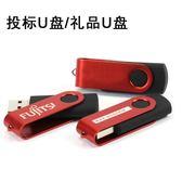隨身碟 小容量招投標U盤128M 512M 1G 2 4G 8G 16G公司禮品 韓語空間