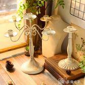 歐式創意餐廳香薰蠟燭臺擺件家居浪漫燭光晚餐桌面裝飾品道具婚慶 中秋節下殺