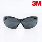 【醫碩科技】3M 極簡風黑色鏡片超輕量遮光型防UV安全眼鏡 彈性鏡架防衝擊 護目鏡 SF-202AF