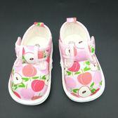 男女嬰兒鞋軟底學步鞋夏季寶寶布鞋子0-3-4-5-6-7-8個月9透氣涼鞋