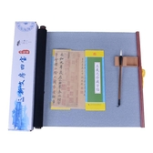 毛筆字帖水寫布套裝1.4m空白大號仿宣紙加厚初學者練毛筆字入門萬次練習水寫書法(免運快出)