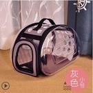 寵物外出包 透明包寵物背包貓咪外出便攜包貓籠狗書包寵物包手提太空包jy【快速出貨八折鉅惠】