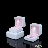 帶燈發光珠寶首飾包裝盒子求婚鉆戒盒手鏈吊墜手鐲項鏈戒指盒 【快速出貨】