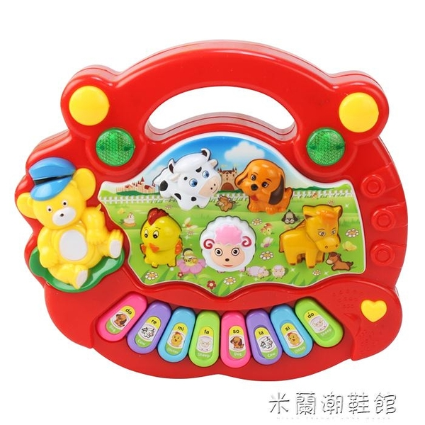 電子琴 動物農場音樂琴寶寶早教兒童玩具電子琴嬰幼兒女孩益智音樂琴 快速出貨YYJ