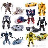 變形玩具金剛迷你大黃蜂小汽車機器人全套模型套裝男孩蒙巴迪戰士 韓慕精品