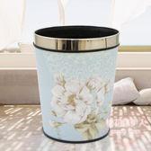 歐式無蓋垃圾桶 創意家用廁所紙簍mj4287【棉花糖伊人】