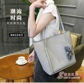新品托特包女包大容量簡約肩背包手提子母包通勤包大包包側背包