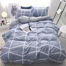 博星裸睡4件套床單被套1.8m床可愛公主...