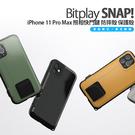 bitplay SNAP 照相 iPhone 11 / 11 Pro / 11 Pro Max 防摔殼 保護殼 快門鍵