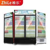 冷藏櫃 飲料啤酒展示櫃冷藏冰櫃商用冰箱冷櫃立式保鮮櫃玻璃門立櫃冷藏櫃 每日下殺NMS
