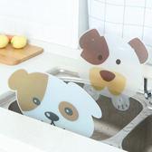 ◄ 生活家精品 ►【P471】卡通吸盤防水擋板 創意 廚房 小狗 水槽 防水擋板 家用 水池 洗碗 洗菜