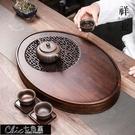 茶盤 祥業茶盤家用竹制小茶臺托盤排水瀝水儲水式功夫茶具橢圓形茶海