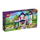 41449【LEGO 樂高積木】Friends 姊妹淘系列 - 安德里亞的家