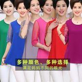 新款中老年女裝套裝雪紡衫40-50媽媽裝夏裝中袖寬鬆上衣中年人t恤  無糖工作室