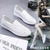 一腳蹬懶人鞋子夏季新款韓版透氣鏤空學生小白鞋平底女鞋單鞋 糖糖日系森女屋