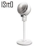ISITO 3D渦流循環風扇IS-20E05FC【愛買】