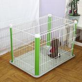 寵物圍欄 狗籠子泰迪貴賓小型犬室內寵物圍欄狗圍欄中型犬帶廁所貓籠子【快速出貨八折優惠】