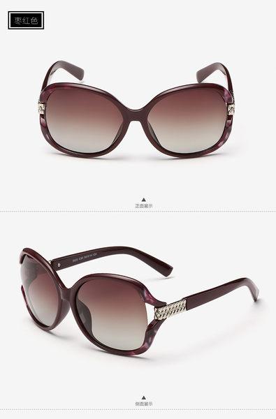 墨鏡 排列 金屬 拼接 造型 時尚 大框 太陽眼鏡【KS9520】 ENTER  03/15