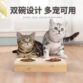 貓碗寵物用品食盆貓咪水碗狗糧貓糧