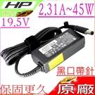 HP 2.31A 充電器(原廠)-惠普 19.5V,45W, 825 G1,825 G2,840 G2,440 G1,440 G2,450 G1,450 G2,455 G1,455 G2