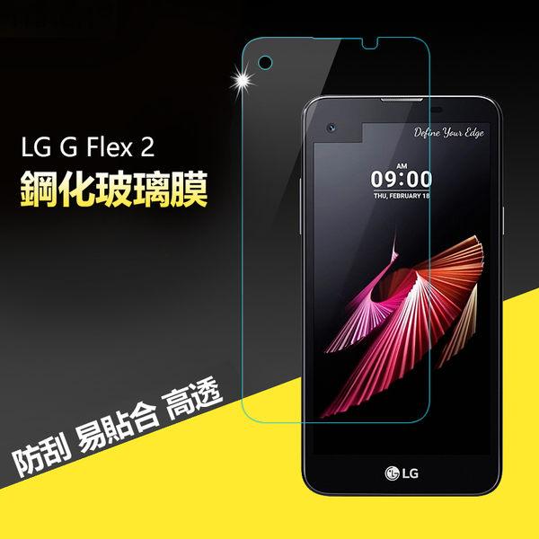 LG G Flex 玻璃貼 LG G Flex 2 鋼化膜 F510 熒幕保護貼 鋼化玻璃 9H 防爆貼膜丨麥麥3C