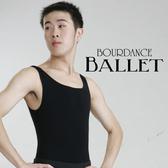 *╮寶琦華Bourdance╭*專業瑜珈韻律芭蕾☆成人芭蕾舞衣★棉背心小露(男)【81090310-M】