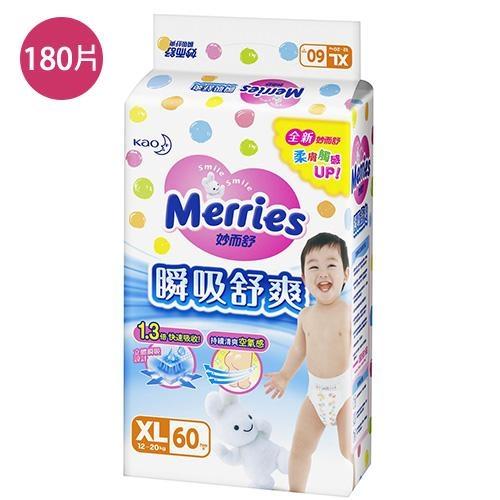 妙而舒瞬吸舒爽紙尿褲XL180片(箱)【愛買】