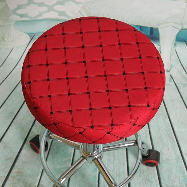 椅套 圓凳子套圓凳座套吧臺椅套圓凳坐墊圓椅子套圓凳座椅套圓凳子罩套-三山一舍