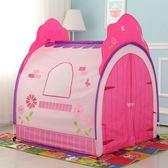 兒童帳篷游戲屋室內玩具女孩公主房男孩嬰兒寶寶小帳篷家用玩具屋CY『韓女王』