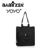 【愛吾兒】BABYZEN YOYO+ 第三代嬰兒手推車-旅行袋