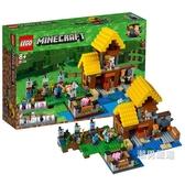 積木我的世界系列21144農場小屋MINECRAFTxw