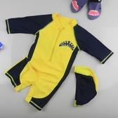 連體韓國寶寶兒童泳衣防曬速干男孩男童小中大童海邊沖浪服溫泉衣