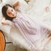 女童宮廷風公主睡裙 夏季薄款莫代爾女孩睡衣兒童家居服夏天空調服 QX13568 『寶貝兒童裝』