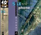 薩克斯風演奏 國語金曲 4 CD (音樂...