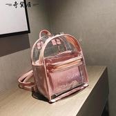 韓版仙女透明果凍後背包女2018夏天新款潮百搭時尚小清新書包背包
