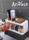 調味罐 廚房用品置物架鹽罐免打孔調味盒壁掛調料盒套裝家用調味罐收納盒 LX 玩趣3C