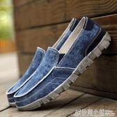 帆布鞋男社會人夏青年透氣老北京布鞋懶人單鞋駕車男特大碼464748 格蘭小舖
