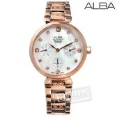 ALBA / VD75-X110P.AP6554X1/ 施華洛世奇日期星期藍寶石水晶玻璃不鏽鋼手錶 白x鍍玫瑰金 33mm