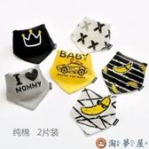 兒童卡通口水巾按扣寶寶純棉三角巾嬰幼兒圍兜圍嘴【淘夢屋】