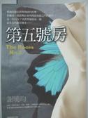 【書寶二手書T9/一般小說_GTL】第五號房_謝曉昀