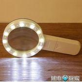 放大鏡 60倍放大鏡100倍帶燈20倍老人閱讀30古玩珠寶鑒定維修掌上型高清 下標免運