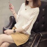 618好康鉅惠 短袖女喇叭袖蕾絲冰絲針織衫韓版清新寬鬆T恤