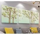 卓畫發財樹沙發背景牆畫現代3D立體浮雕壁畫三聯客廳裝飾畫掛畫QM 依凡卡時尚