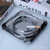 煙灰缸家用玻璃水晶歐式大號煙缸創意個性簡約水晶客廳 全館免運