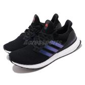 adidas 慢跑鞋 Ultra Boost 4.0 黑 藍 白 男鞋 頂級緩震舒適 運動鞋 【PUMP306】 FW5692