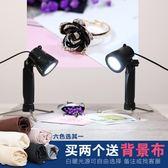 LED補光射燈小商品拍照靜物台影室燈文玩蜜蠟化妝品攝影檯燈 免運八折 陽光家居