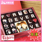 巧克力 FOREVER LOVE巧克力禮盒(圖片照片影像相片法式甜點心客製化甜點糕點聖誕節情人節)