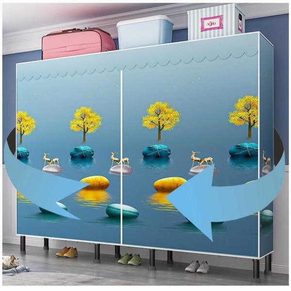 衣櫃出租房家用臥室收納櫃簡約現代簡易大衣櫥結實耐用組裝布衣櫃 樂活生活館
