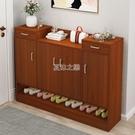 鞋架櫃 鞋柜簡易多功能收納玄關仿實木進門防塵鞋柜家用大容量門口鞋架